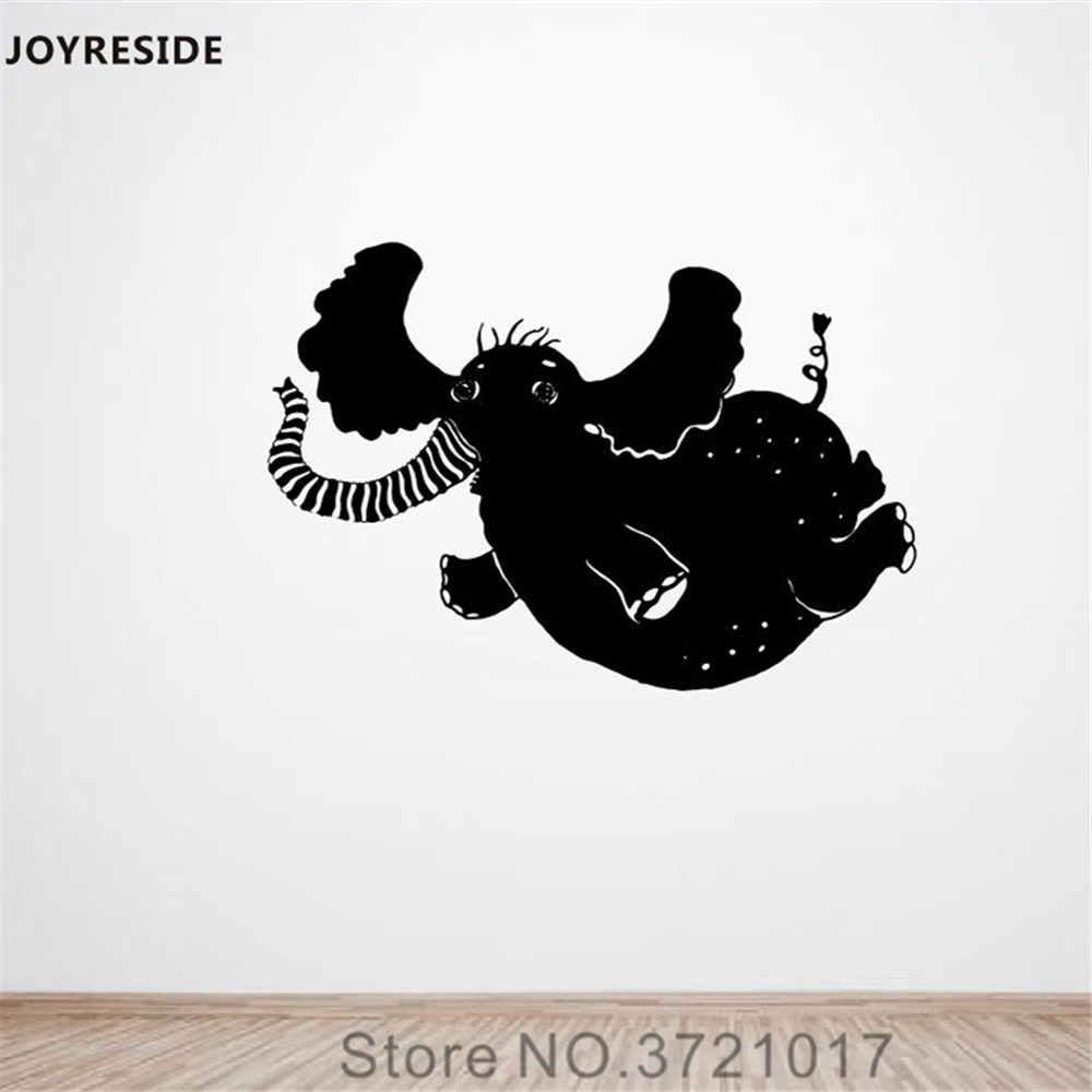 JOYRESIDE Dreamer слон Illustratio Наклейка на стену винил Стикеры Детские Декор для детей для маленьких мальчиков девочек художественное оформление комнаты XY169