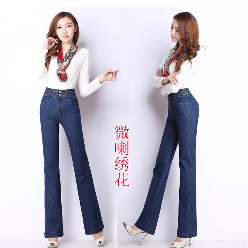Popular Girl Bell Bottom Pants-Buy Cheap Girl Bell Bottom Pants ...