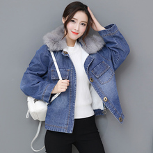 High Quality Fur Oversized Women Autumn Bomber Thick Cotton Coat Jeans Denim Jacket Ladies Windbreaker Female Winter Bomber