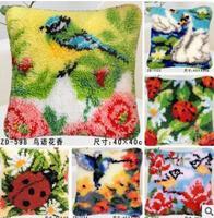 Latch Hook Goose Rug Kits DIY Bird Needlework Unfinished Crocheting Rug Yarn Cushion Mat Ladybird Flowers