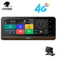 LUPA 7 FHD 1080P Android 5 0 4G WIFI GPS Navigation Car Dvr Camera With Dual