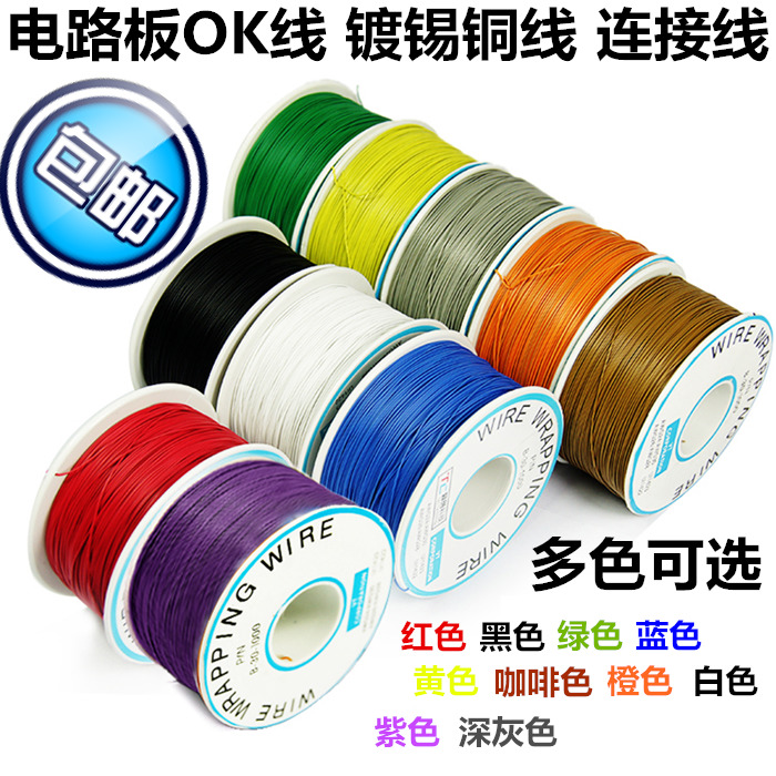 1pcs OK Line 0.5mm 30AWG Wire Wrapping Wrap Flexible insulation tin-plated Jumper Cable 1000Ft PCB flying jumper wire 1pcs new wire wrap strip unwrap tool wsu 30m awg 30 prototyping wrapping