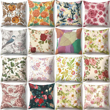 Hongbo Floral Leaves Pattern Cushion Covers Flower Cover Decorative Polyester Pillow Case