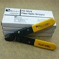 Волоконно-Оптический Кабель Для Зачистки 125 Микрон Волокна, двойной плоскогубцы, щипцы Миллер Волокна зачистки клещи FO 103-S
