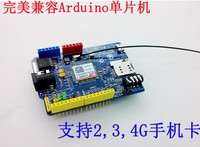 Free Shipping 2pcs Lot Arduin Uno SIM800c Development Board Instead SIM900 GSM GPRS Module 4 Frequency