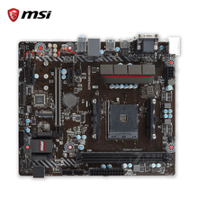 MSI A320M GRENADE Original New Desktop Motherboard A320 Socket AM4 DDR4 32G USB3.1 Micro-ATX