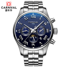Top Brand Men 's Waterproof Watches 6 Hands Multifunction Mechanical Watches Luminous display Fashion sports and leisure clock