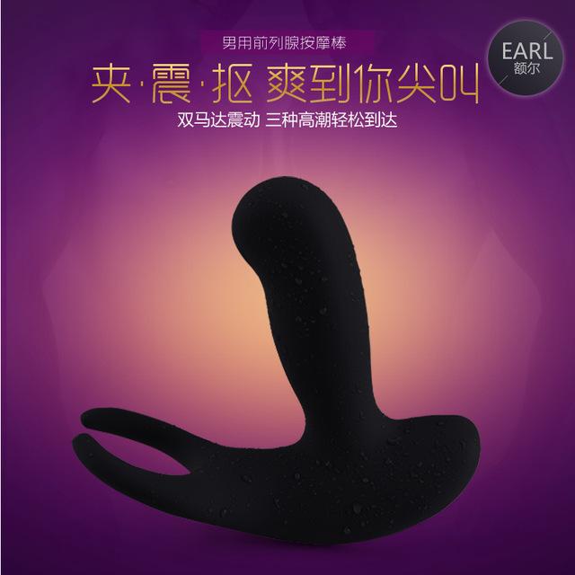 Intelligent remote control prostate massage anal plug Vibrator