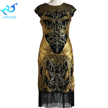 Women Vintage 1920s Dress Great Gatsby Flapper Sequin Beading Fringe Embroidery Retro Charleston Weeding Cocktail