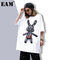 EAM 2018 New Spring Summer Round Neck Short Sleeve Nailed Gauze Squins Split Joint Big