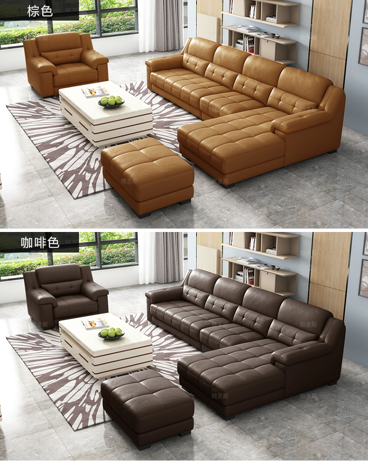 New Arrival Livingroom Latest Sofa Designs 2019 Sectional