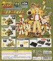Японский оригинал классический видео игры Metal Slug Механическая Комплекты gashapon капсула игрушки коллекционные фигуры