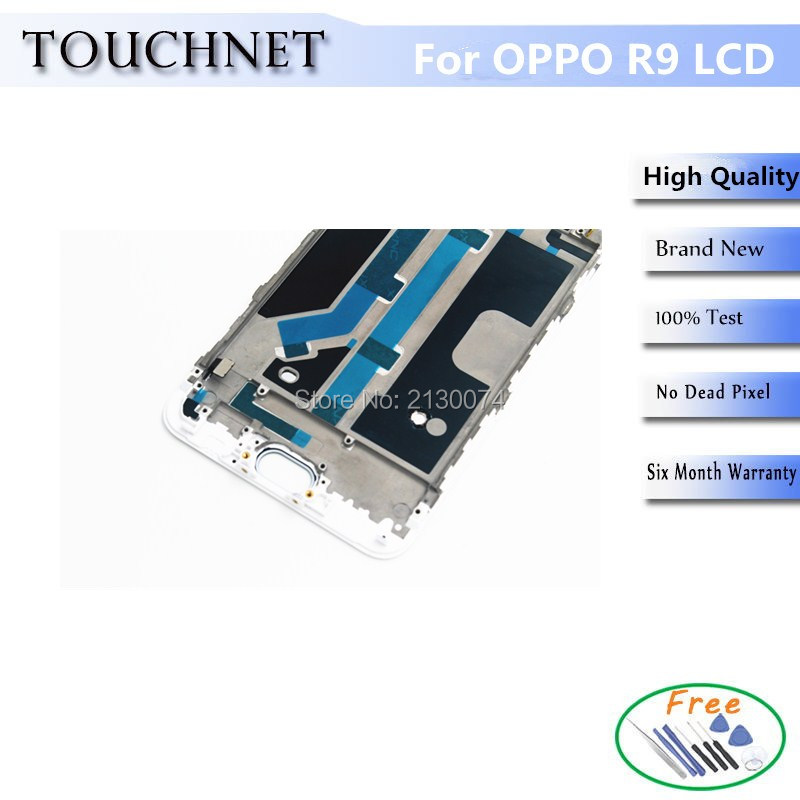Brand Grade AAA 100% Tested For OPPO R9 For R9M For R9TM Smartphone With Frame