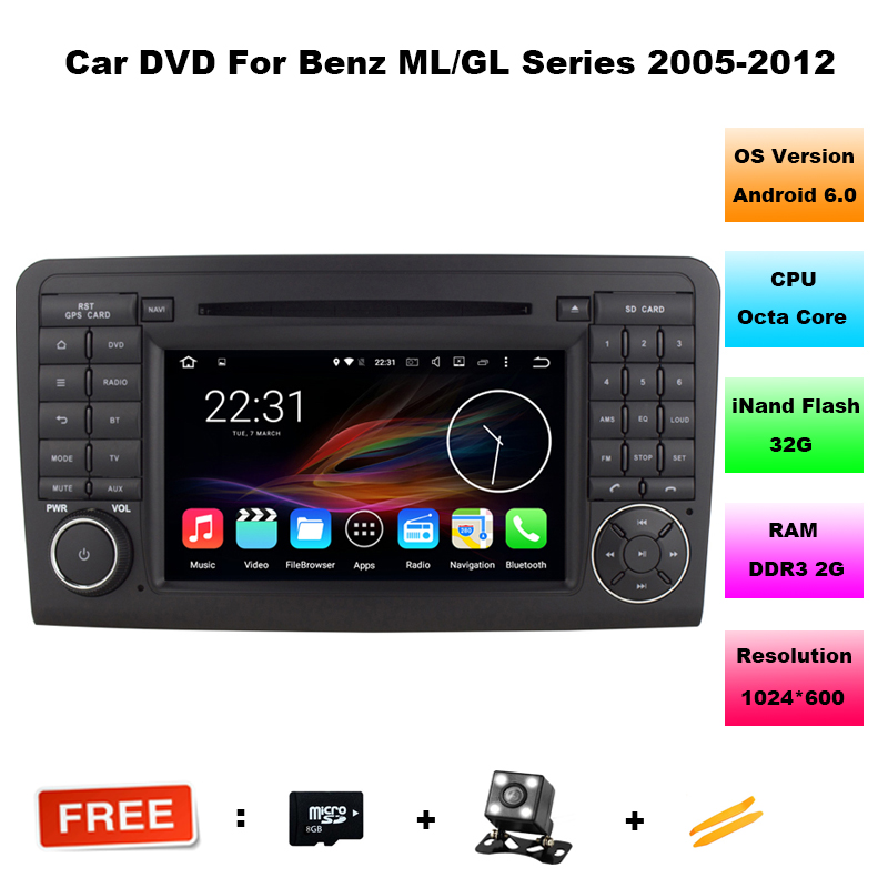 Android 6 0 Two Din 7 Inch Car DVD Player For Mercedes Benz GL ML CLASS