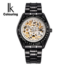 IK colouring Full Steel Luminous Automatic Mechanical Watches Men Brand Luxury Transparent Hollow Skeleton Military Watch