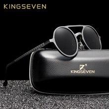 KINGSEVEN-gafas de sol redondas de aluminio para hombre, lentes polarizadas Vintage Punk, accesorios para conducir, Retro