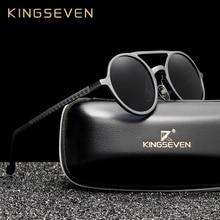 Occhiali da sole rotondi da uomo KINGSEVEN in alluminio polarizzati da uomo Punk accessori per occhiali Vintage occhiali da sole alla guida di occhiali da sole retrò