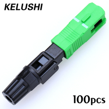 100pcs Free Shipping Fiber Optic Fast Connector SC/APC Covered Wire optic Connector for special Broadcasting CATV / FTTH