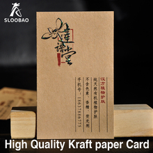 Free design Custom business cards customized high grade sizes and printing with foil stamping business card 500pcs double faced printing paper business card free design business card printing free shipping n0 1011