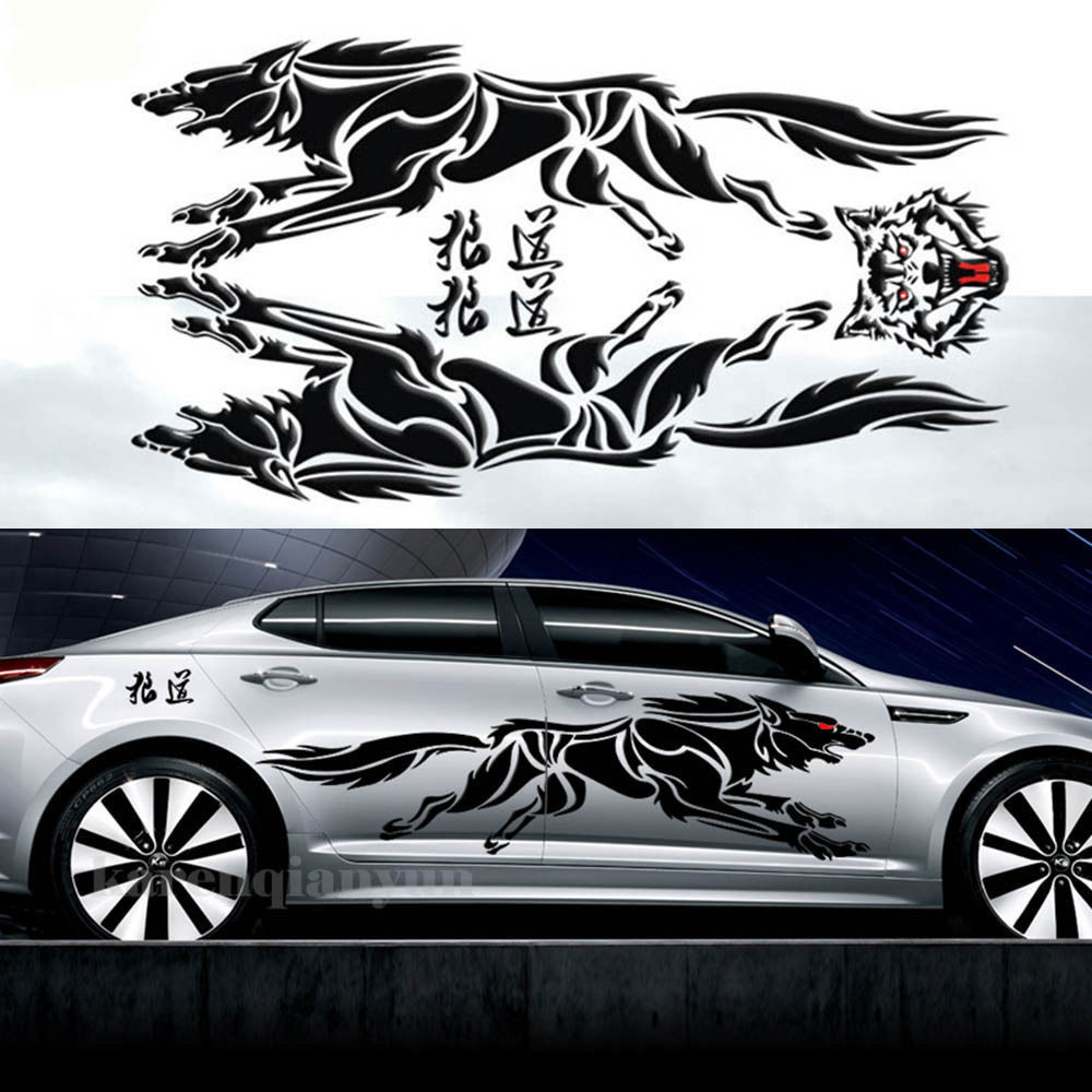 A set of car auto wolf style vinyl body sticker waist line graphics side decoration decals