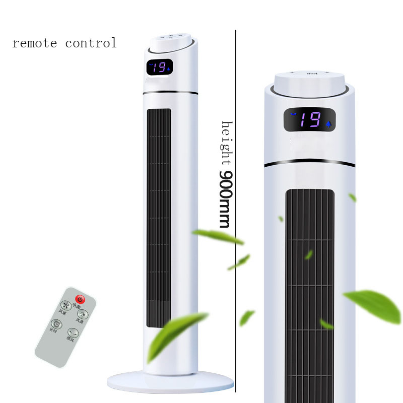 high quality electric air cooling bladeless font