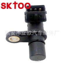 цена на SKTOO Camshaft Position Sensor For Chevrolet DAEWOO MATIZ KALOS Aveo  5WY3168A S11-3611011EA 96325867