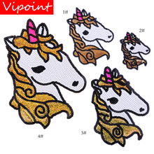 embroidery sequin horse patches for jackets,unicorn badges jeans,appliques backpack A297