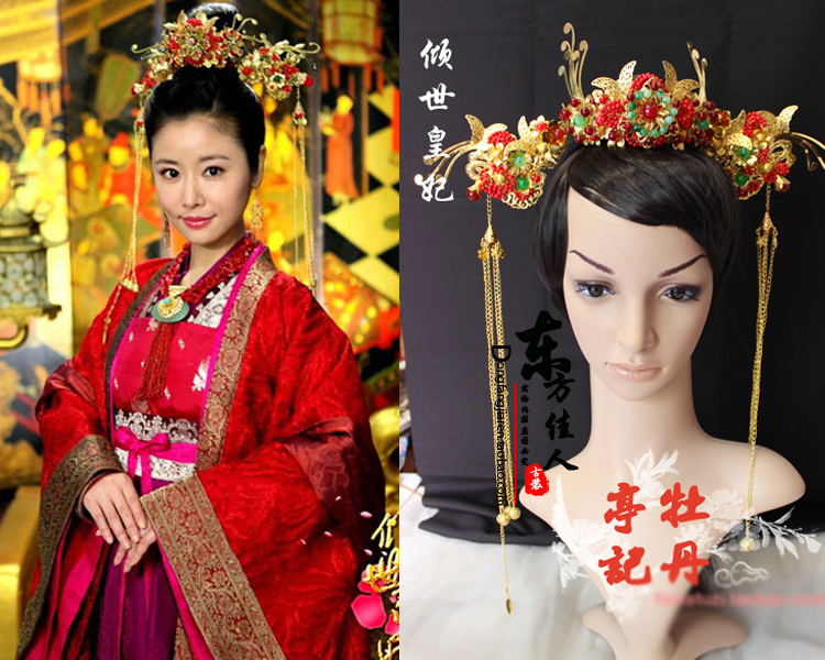 Bride Hair Jewelry Hair Tiaras TV Play Introduction of the Princess Actress Ma Fuya Hair Accessory Set bride of the water god v 3