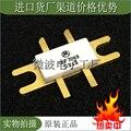SRF7043 SMD módulo de amplificação de Potência De RF do tubo do tubo de Alta Frequência