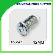 metal push button 12mm flat head self reset waterproof 1 PCS nickel plated brass dot illuminated