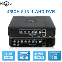 AHD 1080N 4CH 8CH CCTV DVR Mini DVR 5IN1 For CCTV Kit VGA HDMI Security System Mini NVR For 1080P IP Camera Onvif DVR PTZ H.264