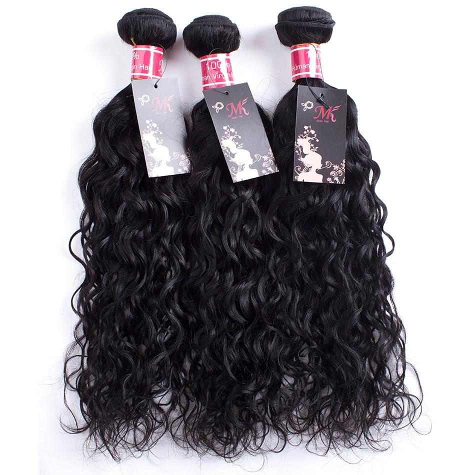 JSDShine Brazilian Hair Weave Bundles Water Wave 100 Human Hair 3 Bundles Non Remy Hair Extensions