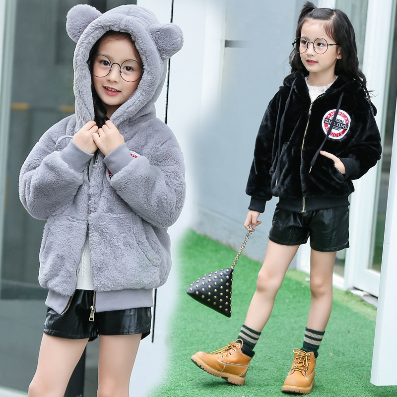 ФОТО Girls Wear Fur Autumn Winter New Faux Fur Coat Ears Hooded Zipper Kids Clothing Grey Black Warm Cotton Back Picture