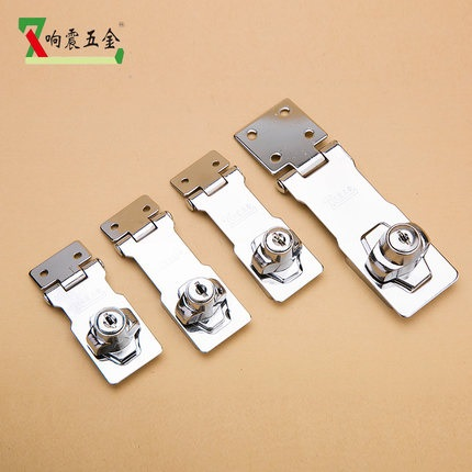 Locking lock with lockcard door lock letter box lock drawer lock lock