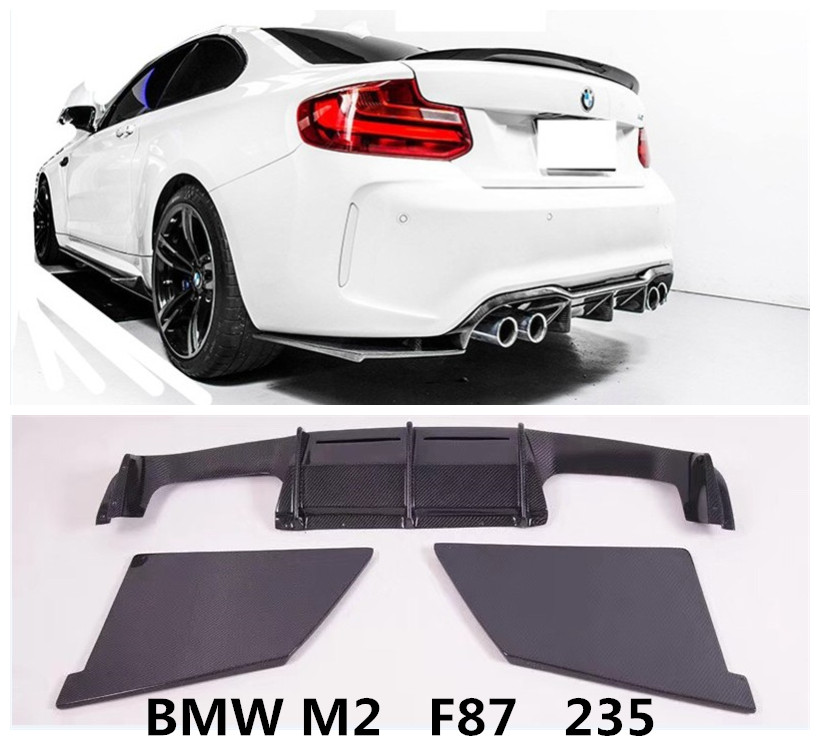For BMW F87 M2 Coupe 235 2014 2015 2016 2017 2018 Carbon Fiber Rear Lip Spoiler Bumper Diffuser High Quality Car Accessories body kits front bumper parts rear diffuser car accessories for ford mustang coupe 2015 2017