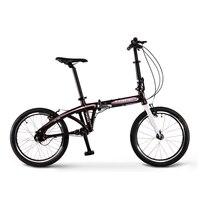 TDJDC 20 3 Gear No Chain Folding Road Bike Sport Bicycle Shaft Drive Bike Light Weight