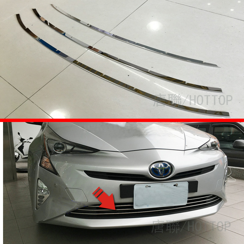 HOTTOP 3Pcs/Set ABS Car Front Grill Trim Strips Cover  Styling Accessorie For Toyota Prius XW50 2016 2017HOTTOP 3Pcs/Set ABS Car Front Grill Trim Strips Cover  Styling Accessorie For Toyota Prius XW50 2016 2017