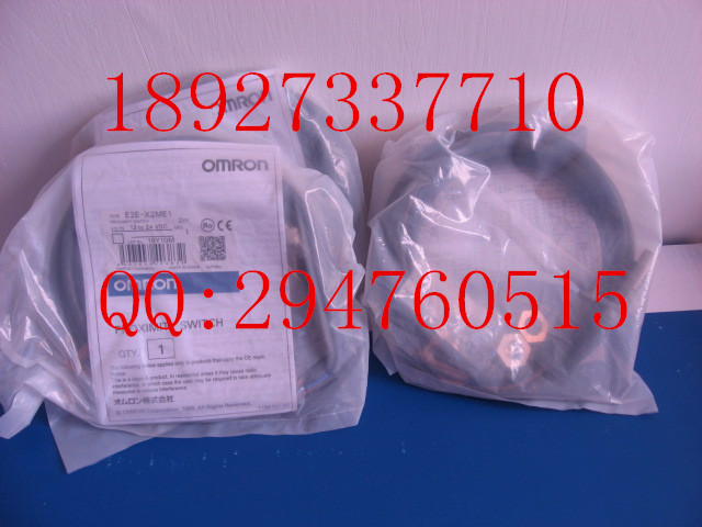 [ZOB] 100% new original OMRON Omron proximity switch E2E-X2ME1 2M factory outlets  --5PCS/LOT [zob] new original omron omron photoelectric switch e3s at11 2m e3r 5e4 2m