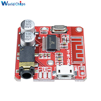 MP3 Bluetooth Decoder Board Lossless Car Speaker Audio Amplifier Board Modified Bluetooth 4.1 Circuit Stereo Receiver Module 5V image