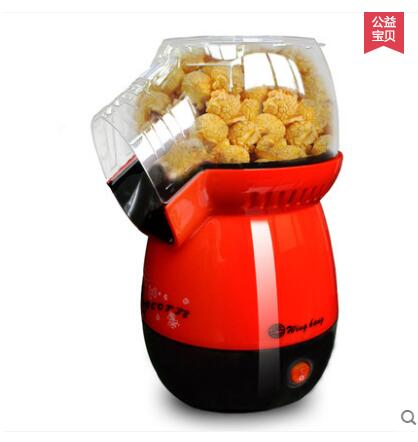 2018 Popcorn Maker Home Kitchen Household Healthy Hot Air Oil-free Mini Popcorn Making Machine Maker Corn Poping Popper pop 08 commercial electric popcorn machine popcorn maker for coffee shop popcorn making machine