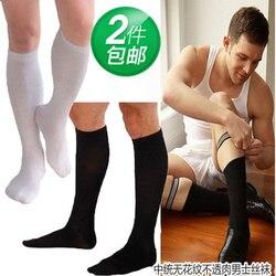 2017 business male socks, absorb sweat, deodorization, men stockings dress socks Mens socks Pure cotton socks