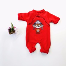 652111cd7e1c8 Buy babies clothes china and get free shipping on AliExpress.com