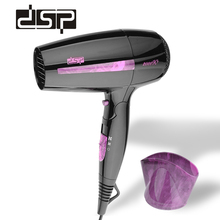 DSP E-30026 Foldable Handle Hair Dryer Professional Blow 2000W Electric Hair Dryer Household Hairdryer Hair Care Styling Tools 1500w mini foldable hair dryer blower travel household electric hair blow dryer hot wind low noise hairdryer eu plug ac 220v