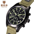 HOLUNS Luxury Brand GUN SERIES Men Military Waterproof Quartz Watch Luminous Outdoor Wristwatches With Original Gift Package