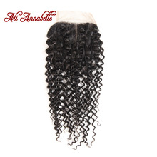 ALI ANNABELLE HAIR Brazilian Kinky Curly Middle Part Lace Closure 4×4 100% Remy Human Hair Swiss Lace 130% Density