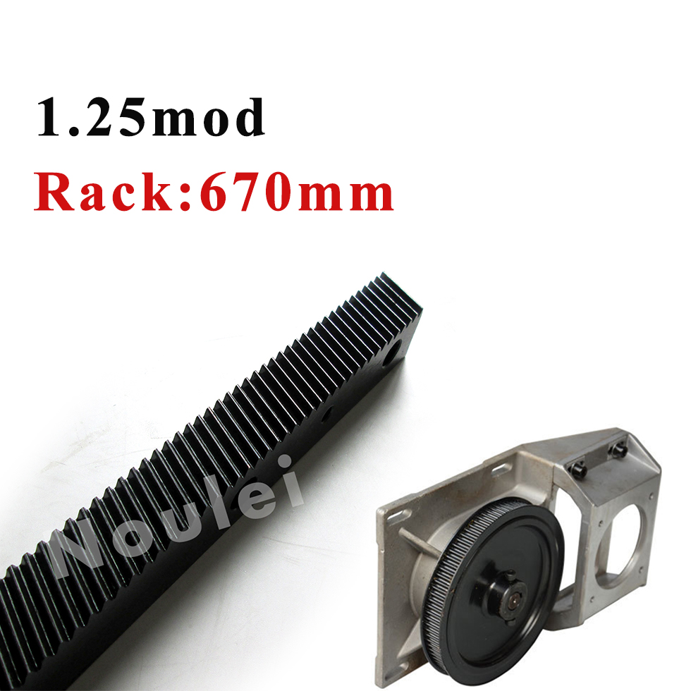 Noulei 1.25 Mod CNC 670mm Helical Gear Rack And Gearbox Transmission Motor Gear Box For CNC Machine integrated type straight tooth helical tooth belt gear box gear box gear rack and synchronous wheel reducer box cnc parts 1 5