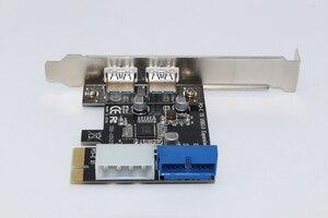 Image 4 - 새로운 usb 3.0 pci e 확장 카드 어댑터 외부 2 포트 usb3.0 허브 내부 19 핀 헤더 pci e 카드 4 핀 ide 전원 커넥터