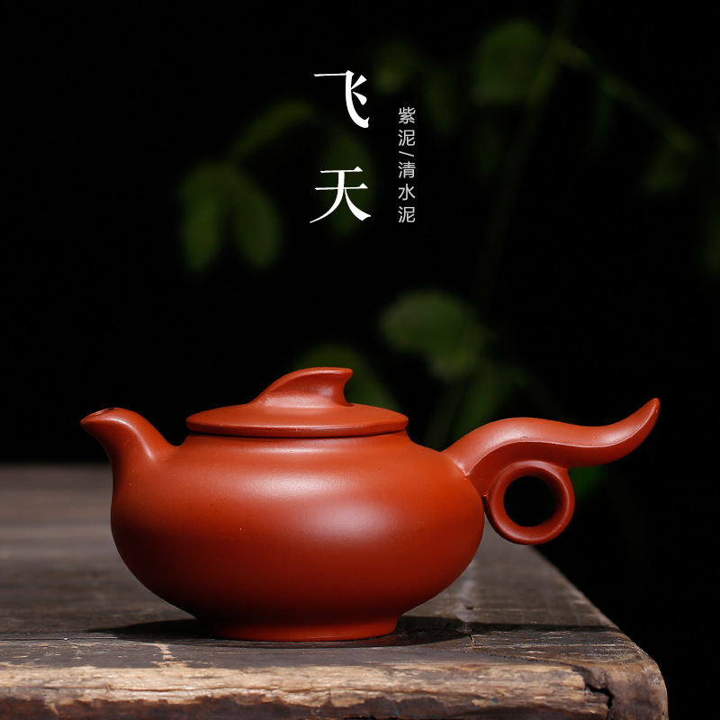 Flying teapot tea sets of Purple mud bowl long handle pot with gift box 210ml