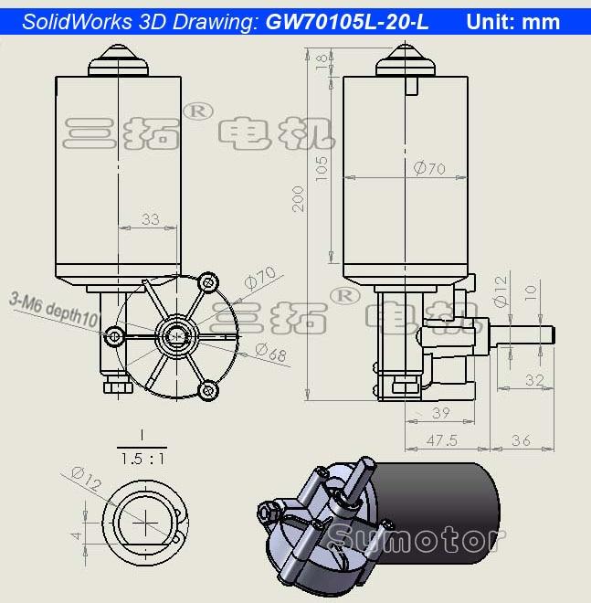 GW70105L-20-L shuiyin