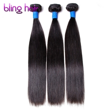 Bling Hair Peruvian straight 3 Bundles Nature Black Remy Human Hair For Salon Hair Extention Low Ratio Longest Hair PCT 15%